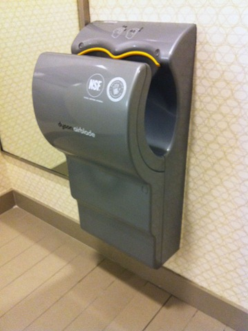 The Dyson Airblade. Ever tried drying your clothes in one of these?